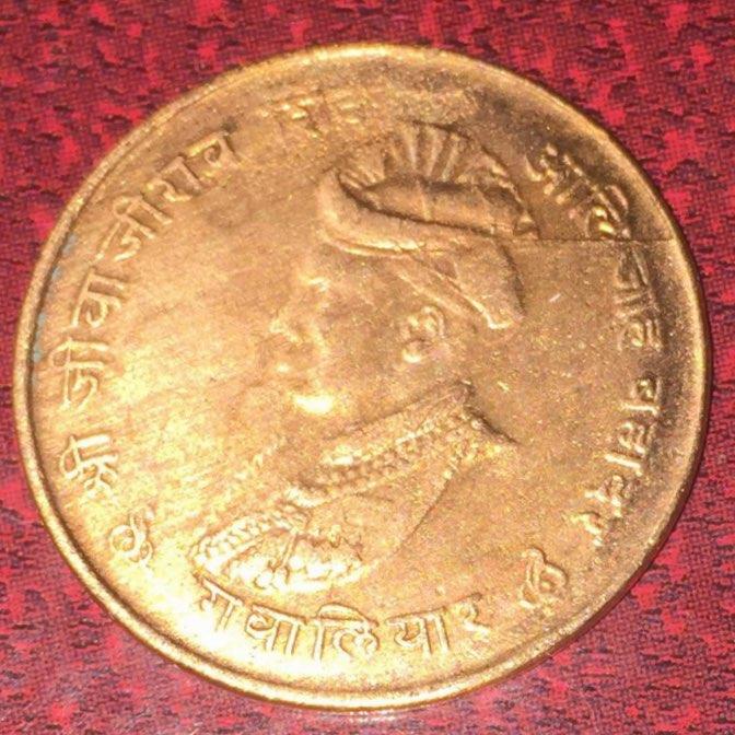 Gwalior State 'Jiyaji Rao Shinde' Pav Anna Coin VF Rare (0004)
