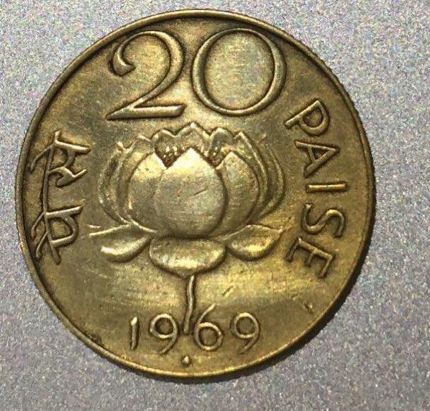 """Rep India – 20 Paisa """"Lotus"""" Golden 1968-71 UNC (0454)"""