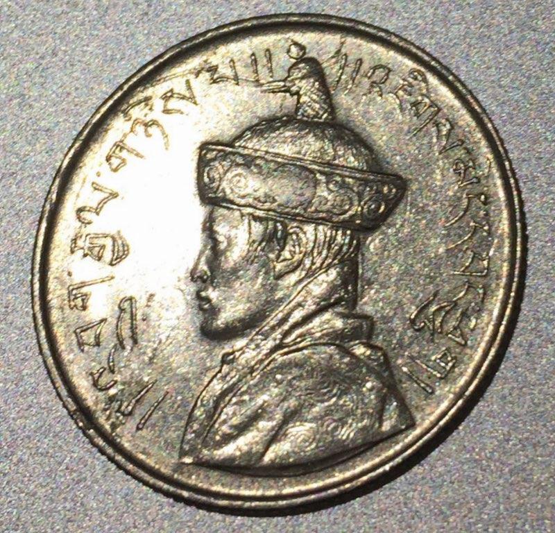 "BHUTAN – 1/2 Rupee 1950 ""Jigma Dorji"" UNC (0682)"