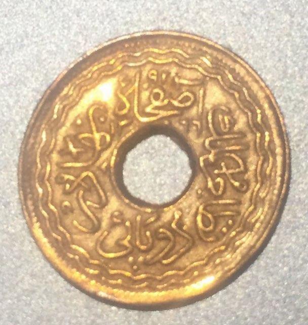 HYDERABAD State – 2 Pai Usman Ali Khan AD-1943 UNC Rare (0893)