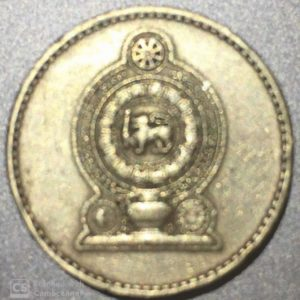 Sri Lanka 2011-2 Rupees Nickel Plated Steel Coin National Arms