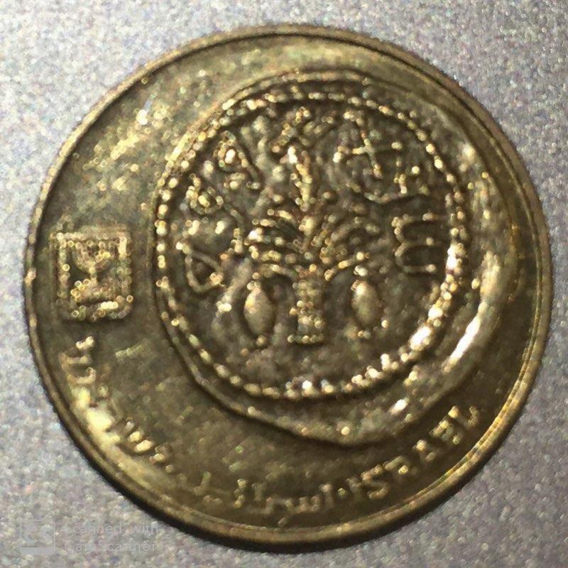 """ISRAEL – 5 Agorot """"Emblem of Israel"""" Golden 1987 UNC (1241)"""