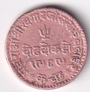KUTCH – George V n Khengarji  1-1/2 Dokdo AD1928-32 UNC V. Rare (1435)