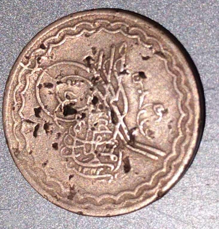 "HYDERABAD State Usman Ali Khan-2 Pai ""Tughra"" AD-1943 Rare (0846)"