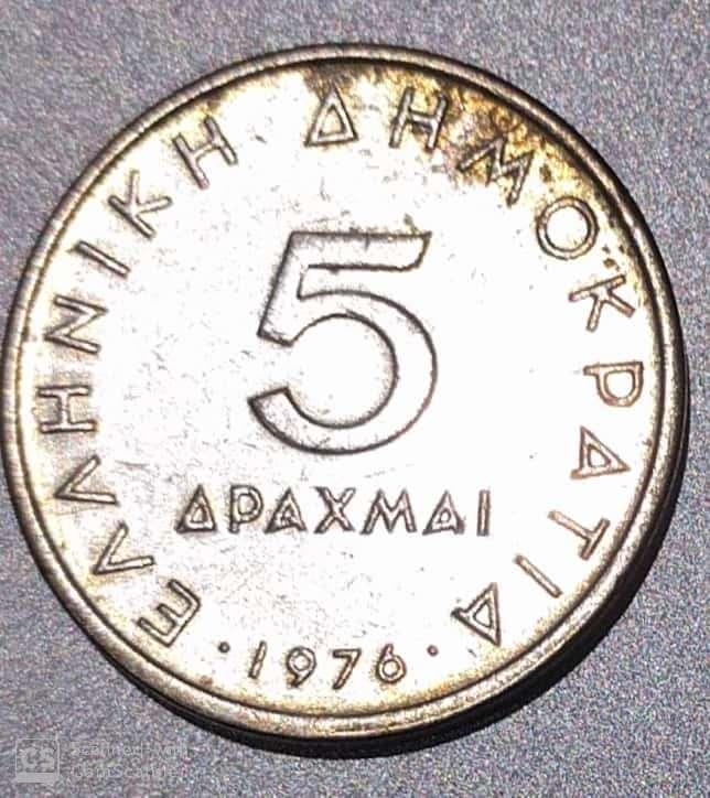 Greece 5 Drachmai Aristotle Greek