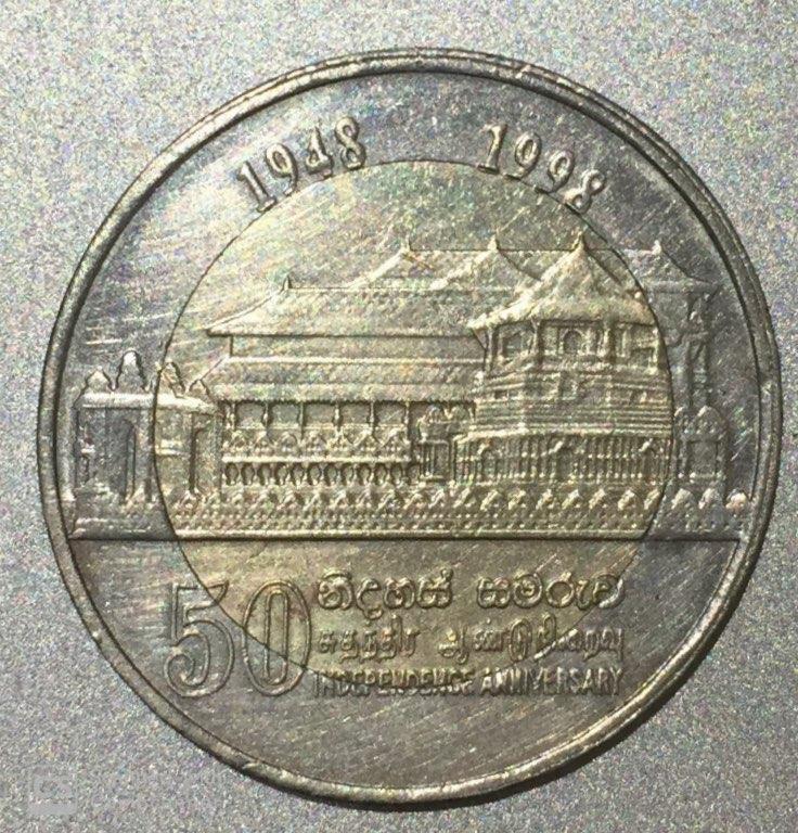 SRI LANKA – Commemo. 50th Anniv. – Rs.10 Bimetalic 1998 UNC (0816)
