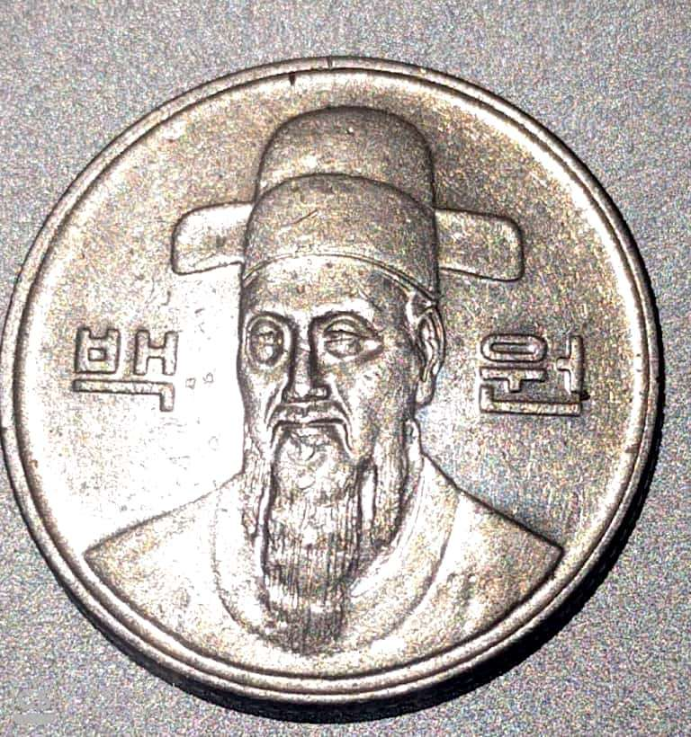 "SOUTH KOREA – 100 Won ""Adml Yi Sun-sin"" 1994-2000 UNC (1469)"