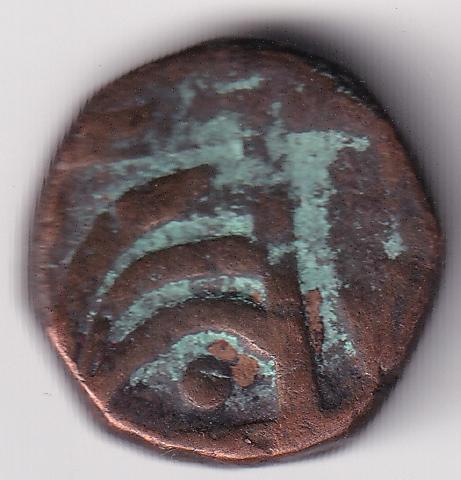 SAILANA Princely State Dule Singh 1 Paisa AD-1850-90 Rare (1691A)