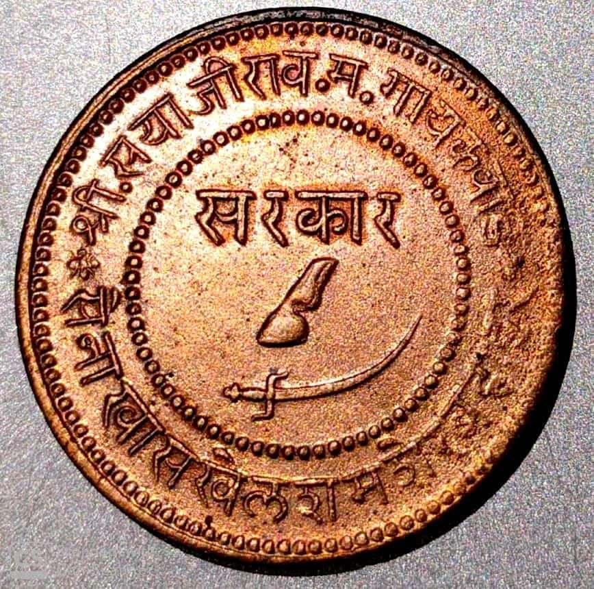 "BARODA State – Antique 2 Paisa Large ""Sayaji Rao"" AD-1893 Mint Condn. (1305)"