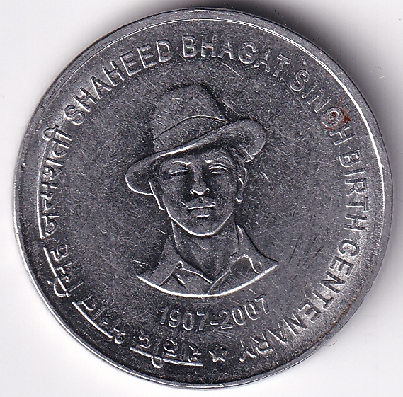 "Rep India – Commemo. Rs.5 ""Shaheed Bhagat Singh"" 2007 UNC (1802)"