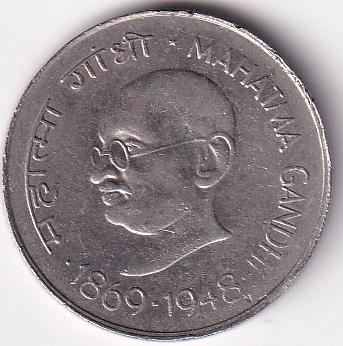 """INDIA Commemorative Rs. One """"Mahatma Gandhi"""" 1969 UNC Rare (2081)"""