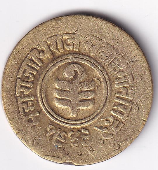 JAIPUR STATE – Antique 1 Anna Mansingh II AD-1887 UNC (1865)