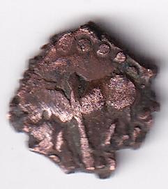 NAGAS of Padmawati – Qr. Kakani Coin of Ganapati 3/4th Century (2284)