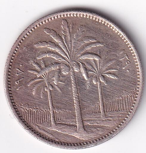 """IRAQ – 50 Fils """"3 Palm Trees"""" 1969 XF (2228)"""