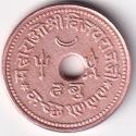 "KUTCH – Commemo. -1 Dhabu ""Madansinghji"" AD-1947 Mint Condn. Rare (2322)"