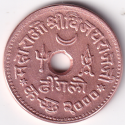 KUTCH – George VI (Vijayaraji) 1-Dhinglo AD-1943 Mint Condn. Rare (2323)
