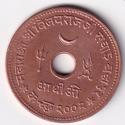 KUTCH – George VI (Vijayaraji) 1-Adhio AD-1942-47 36.5mm Mint Condn. Rare (2328)
