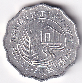 "INDIA – Commemo. 10 Paisa ""Food Shelter for All"" 1978 UNC Mint Condn. (2530)"