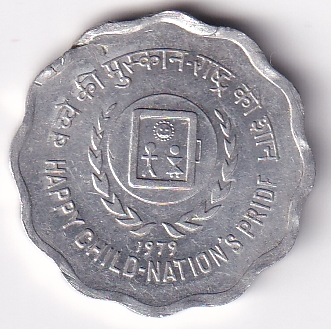 """INDIA – Commemo. 10 Paisa """"Intn'l Year of Child"""" 1979 UNC Mint (2531)"""