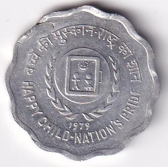 """REP INDIA – Commemo. 10 Paisa """"Intn'l Year of Child"""" 1979 UNC (2531)"""