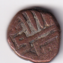 NAWANAGAR (Guj.) Muzaffar Shah III -1 Dokdo AD-1540.. V. Rare (2562)