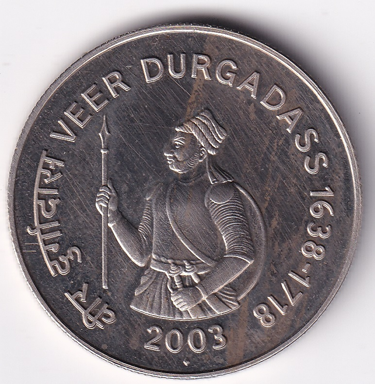 """INDIA – Commemo. Rs.10 """"Veer Durgadass"""" AD-2003 Proof Coin (1913)"""