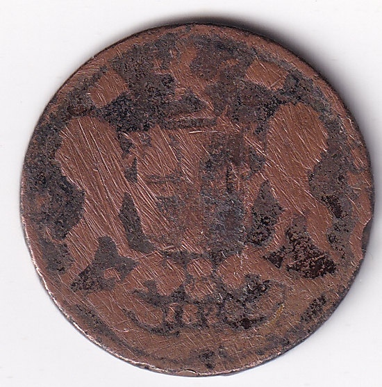 East India Co. Antique 1/2 Pice 1853 VG Very Rare (2181)