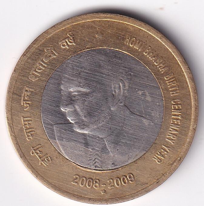 """Rep India – Commemo. Rs. 10 """"Dr Homi Bhabha"""" 2009 UNC Rare (1878)"""