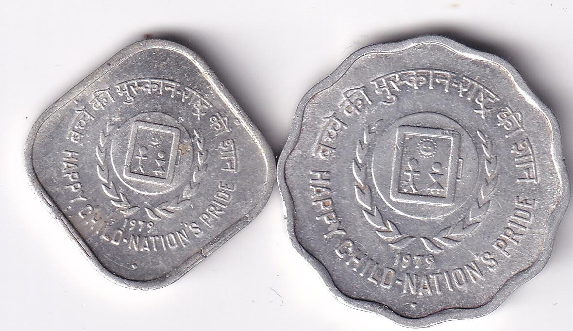 "INDIA – Commemo. 5 +10 Paisa ""Intn'l Year of Child"" 1979 UNC (2610)"
