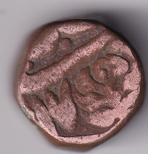 JAIPUR STATE 1-Paisa Shah Alam-II AD-1793 Thick coin (0127)