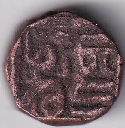 GUJARAT SULTANATE Muzaffar Shah II – 1 Tanka AD-1511-25 Rare (0128)