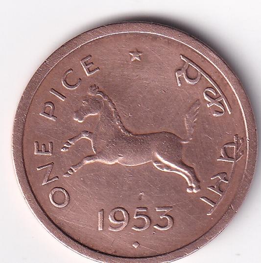 """INDIA – 1 Pice """"Horse"""" 1953 Bom. UNC (2452)"""