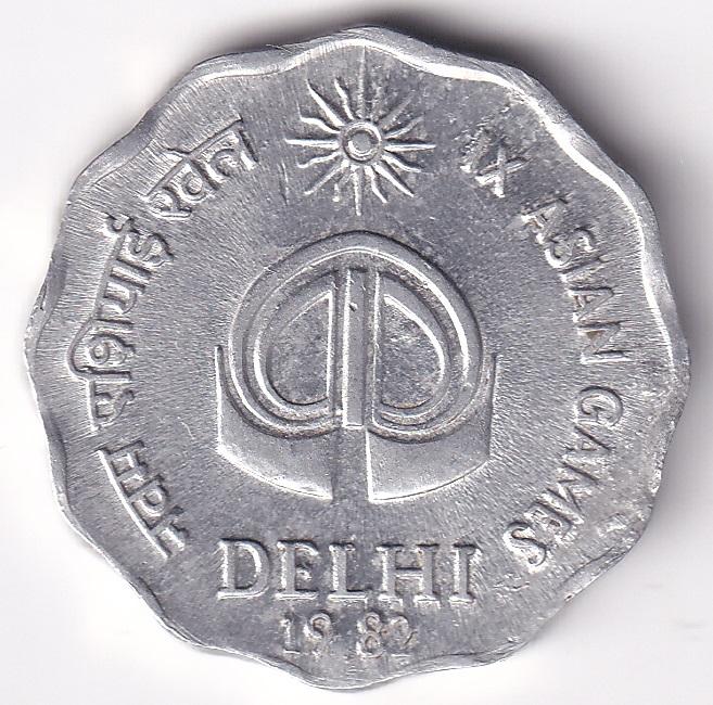 """REP INDIA – Commemo. 10 Paisa """"IX Asian Games"""" 1982 UNC (2533)"""