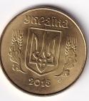 "UKRAINE – 25 Kopiyok ""National Arms"" 2001-16 UNC Mint (902)"