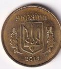 "UKRAINE – 50 Kopiyok ""National Arms"" 2001-16 UNC Mint (905)"