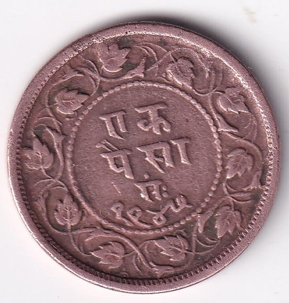 "RATLAM – Antique 1 Paise Thick ""Hanuman"" AD-1890 V. Rare (911)"
