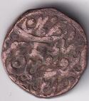 JODHPUR Antique 1/4 Anna Edward VII (Sardar Singh) AD-1901 Rare (0925)