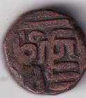 GUJARAT SULTANATE Muzaffar Shah II – 1 Tanka AD-1511-25 Rare (0450)