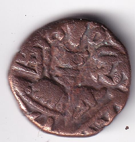 """KASHMIR – Didda Rani """"Goddess Seated"""" Bronze Stater Coin AD 979-1003 (0230)"""