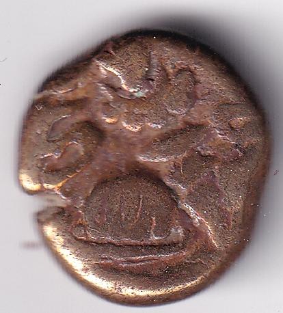 """KASHMIR – Didda Rani """"Goddess Seated"""" Bronze Stater Coin AD 979-1003 (0233)"""