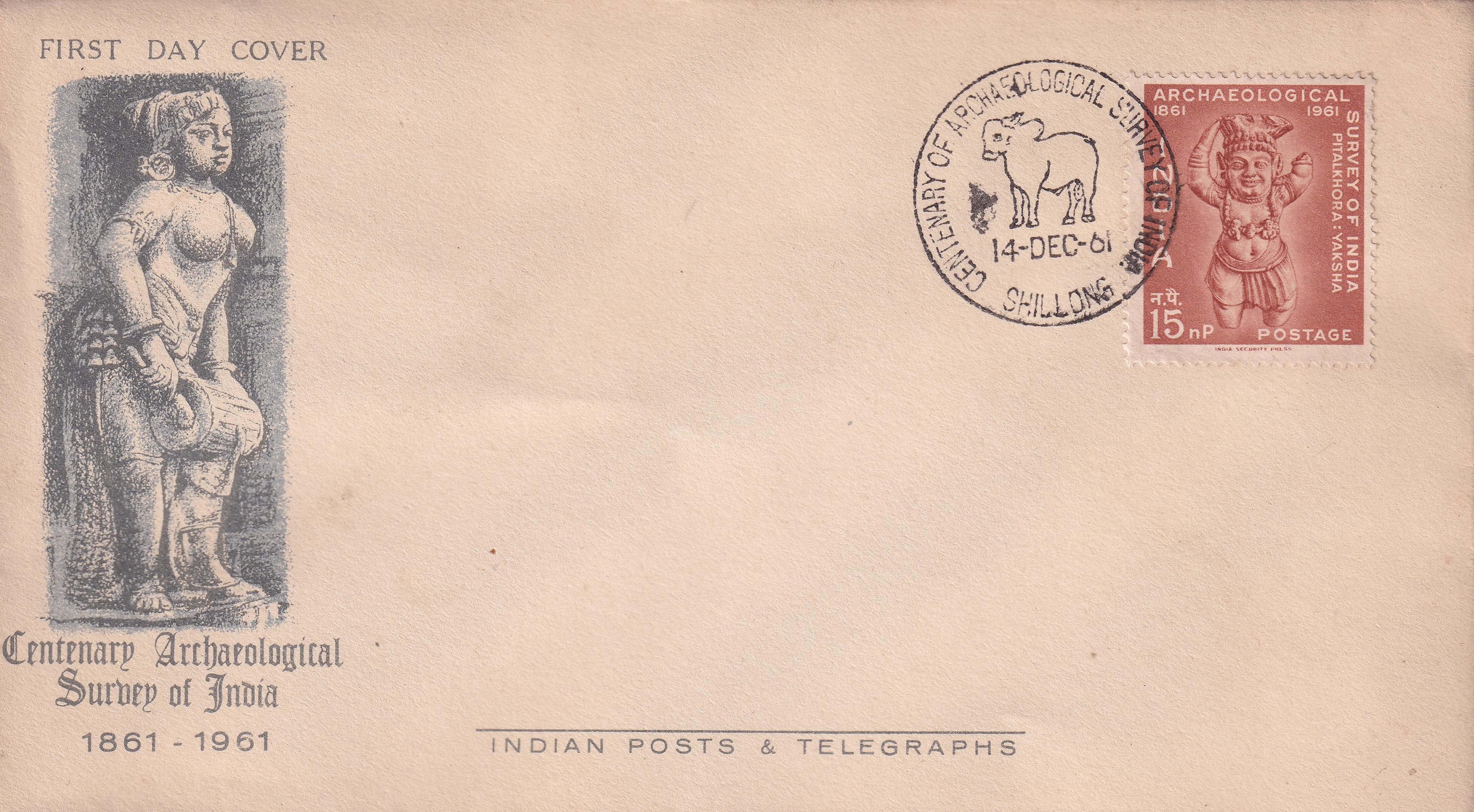 "Rep India – FDC ""Centenary Archaelogical Survey"" by PnT UNC Rare (FDC5)"