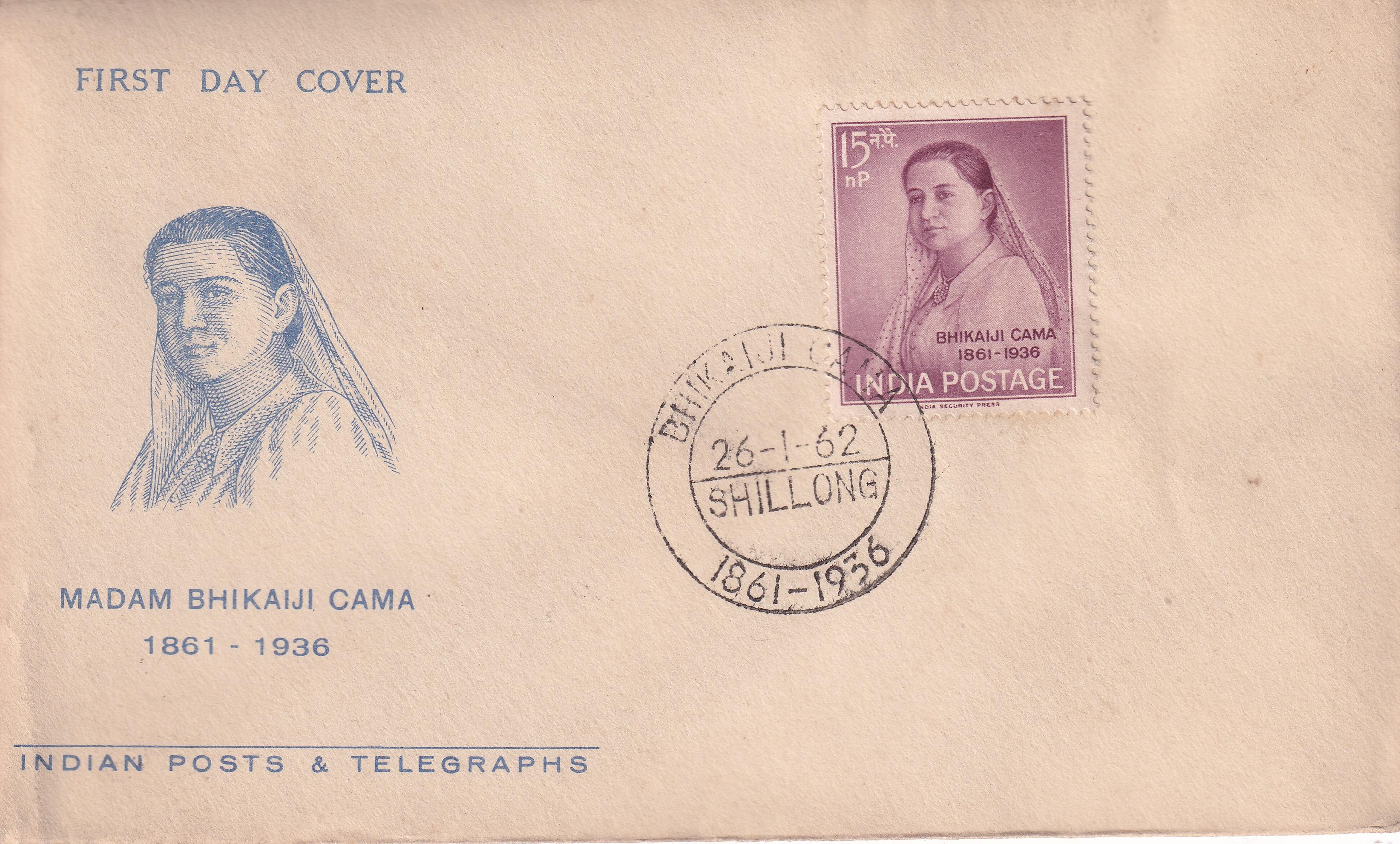 "Rep India – FDC ""Madam Bhijkaiji Cama"" by PnT UNC Rare (FDC2)"