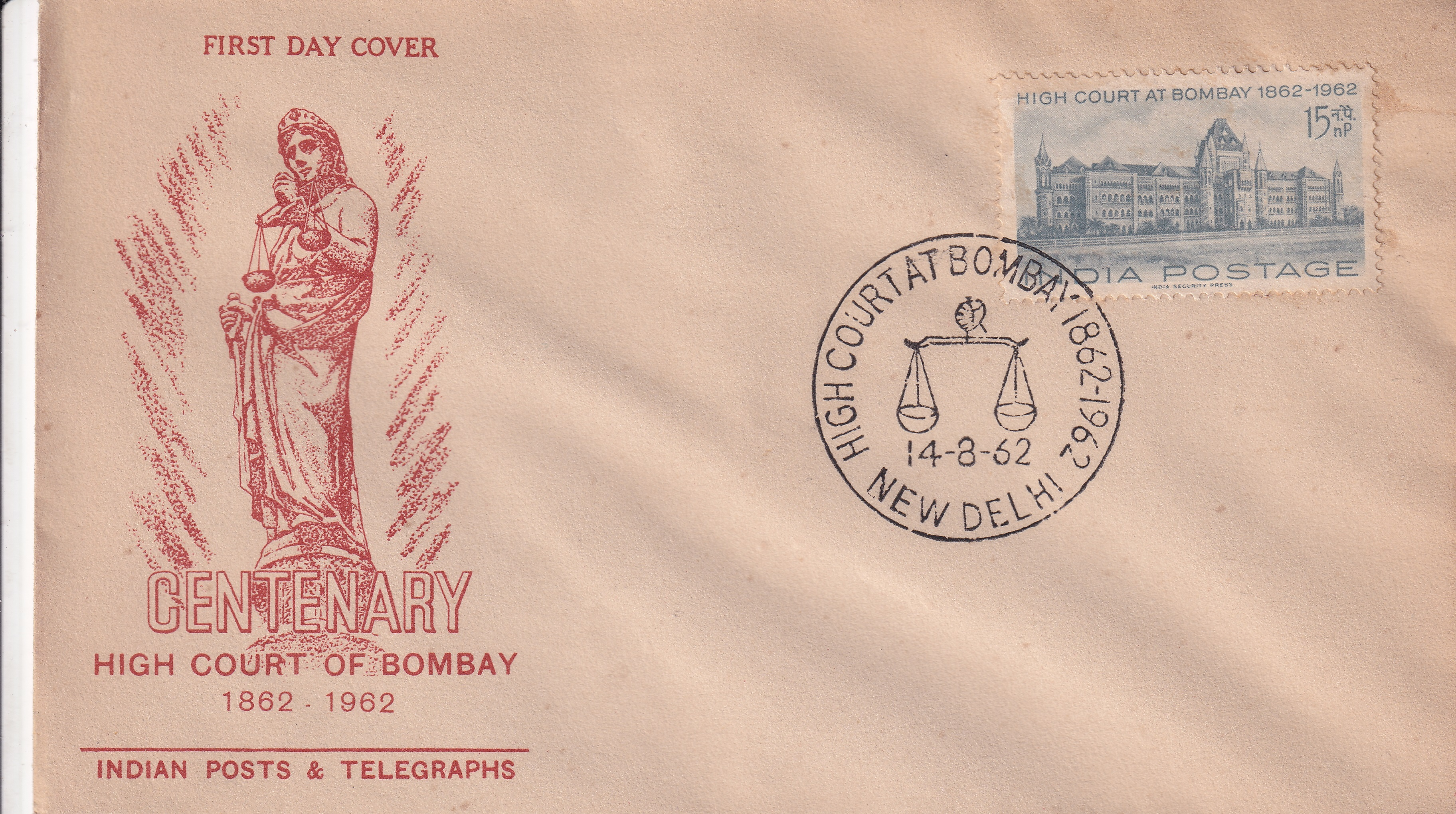 "Rep India – FDC ""High Court Bombay"" by PnT UNC Rare (FDC4)"