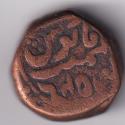 JODHPUR Marwar State Thakat Singh One Tanka AD-1843 Rare (1737)