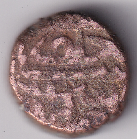Gujarat Sultanate -Nasir Ud Din Ahmad Shah-I  1-1/2 Tanka AD 1583 Rare (1861)