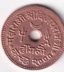 "KUTCH State – 1 Dhinglo ""George VI (Vijayaraji) AD-1943-48 UNC Mint Rare (2491)"