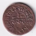 """JUNAGADH Antique 1-Dokdo """"Rasul Mohd Khan"""" AD-1909 Rare (0799)"""