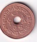 "KUTCH State – 1 Dhabu ""George VI (Vijayaraji) AD-1942-47 UNC Mint Rare (2490)"