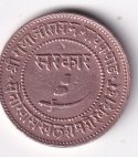 "BARODA State Antique 1 Paisa ""Sayaji Rao III"" AD-1893 UNC (0118)"