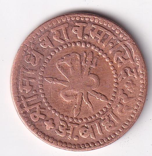 """GWALIOR State – Antique 1/2 Pice """"Cobra"""" AD-1901 XF Rare (0699)"""